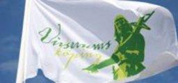 Virserums Köpings logotyp